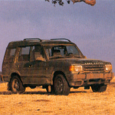 Land Rover of North America