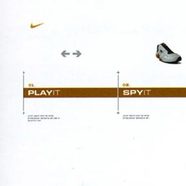 Nike Shox XT Module