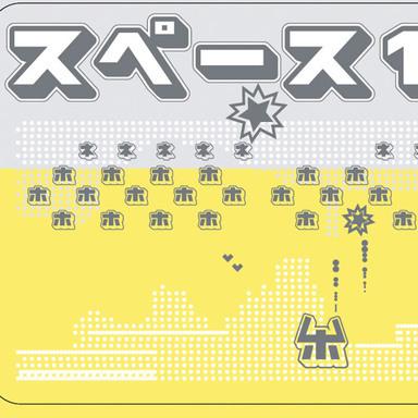 space150 v 6.0 complete identity program