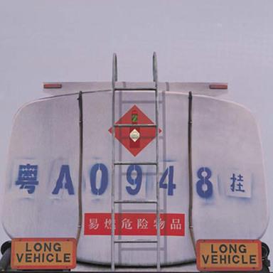 Gas Truck, Gas Station, Godown