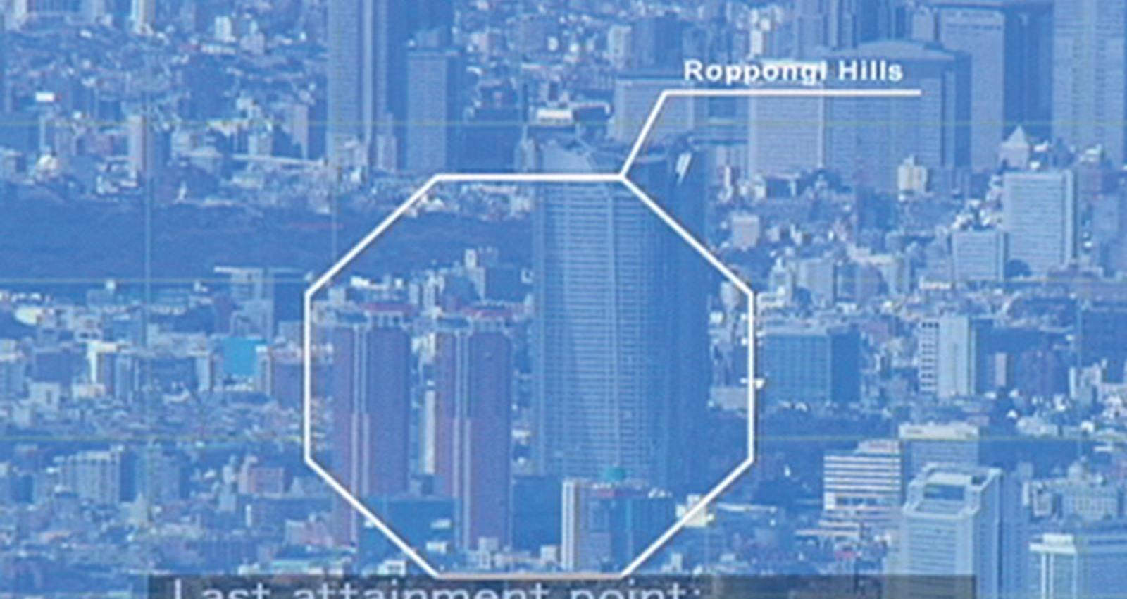 Tokyo Scanner