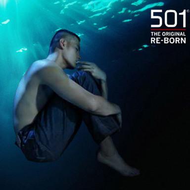 Levis 501 Reborn