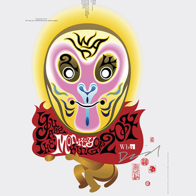 Poster for the Year of Monkey
