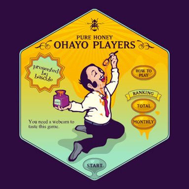OHAYO PLAYERS