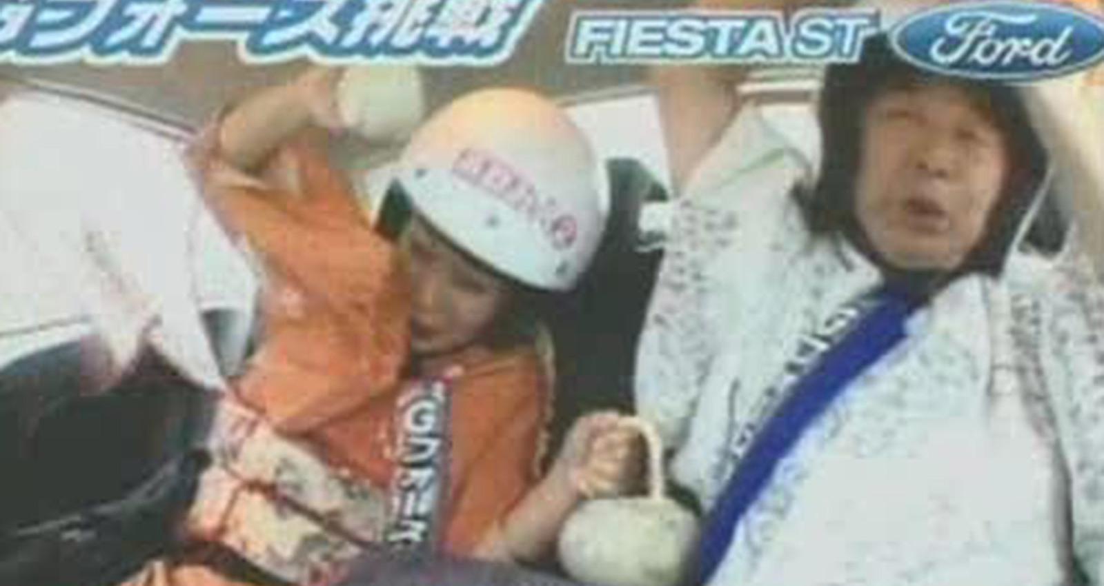 Fiesta Virals