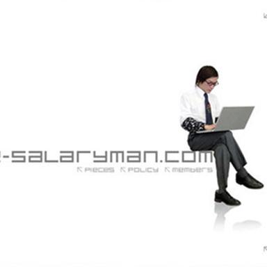Interactive Salaryman