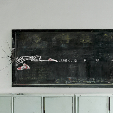Blackboard and Shoes-Red