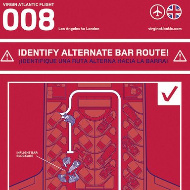 Bar Route, Tension, Seat