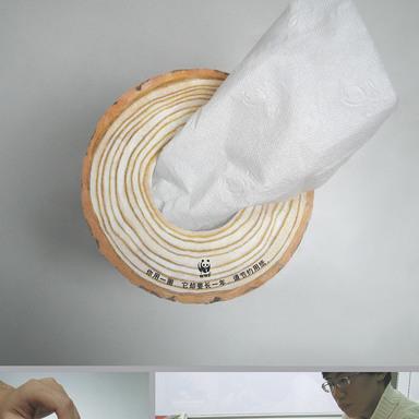 Toilet Paper-2