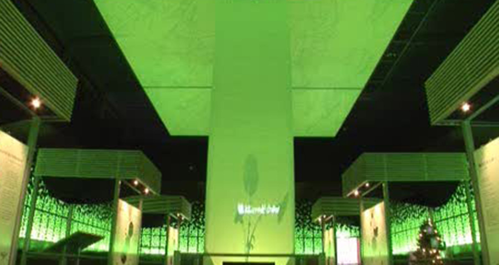 UK Pavilion, Aichi Expo 05, Japan