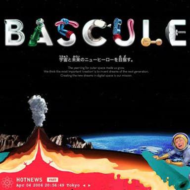 Bascule Inc.