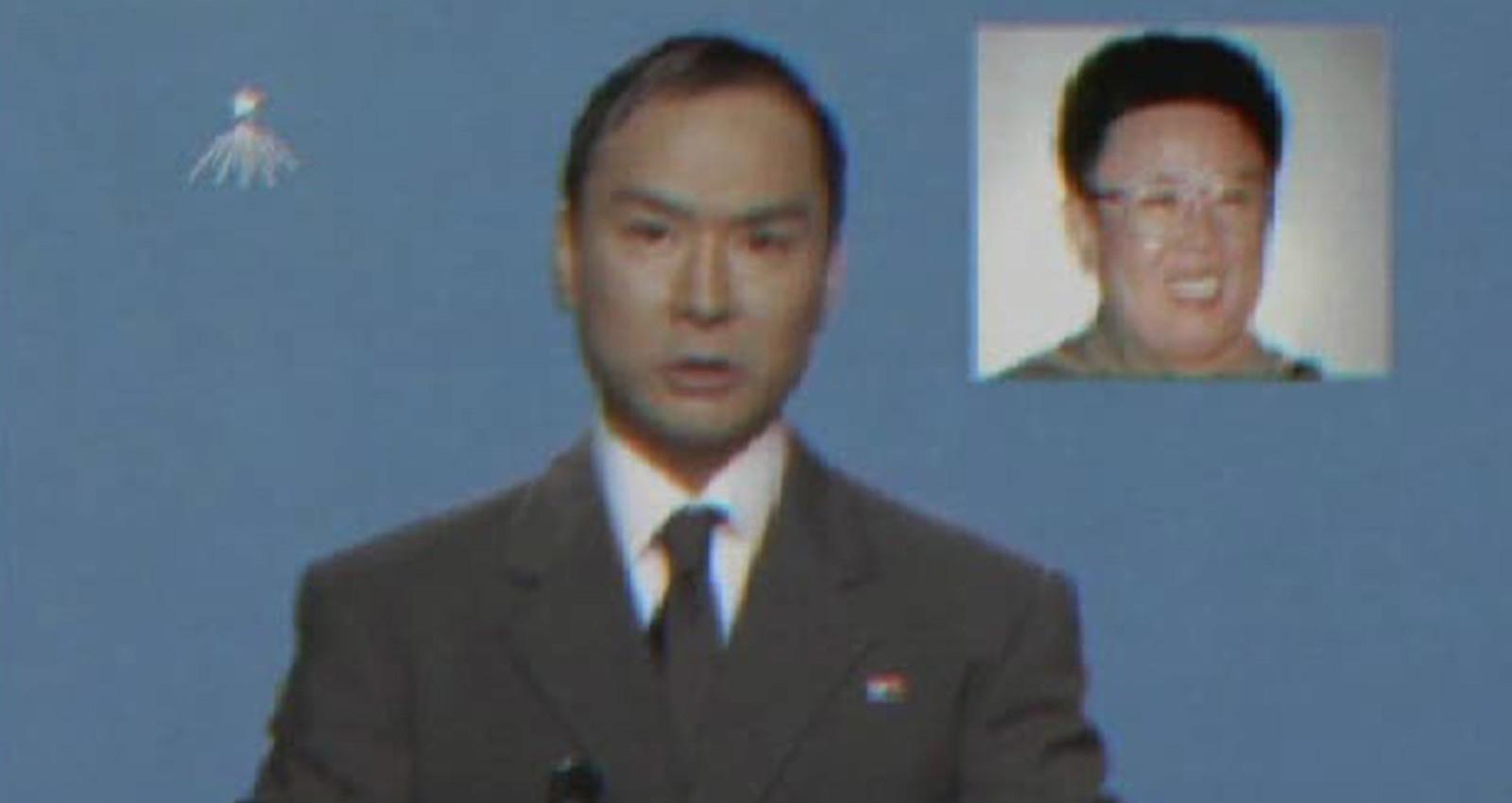 Call Of Duty 4: World Leaders/Kim Jong Il