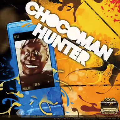 AXE CHOCOMAN HUNTER