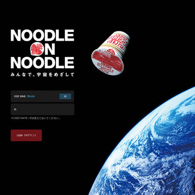 NOODLE ON NOODLE -Aim for space-