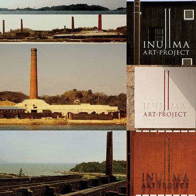Inujima Art Project Signage Design