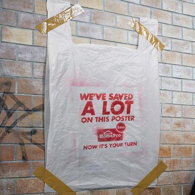 Bag Poster