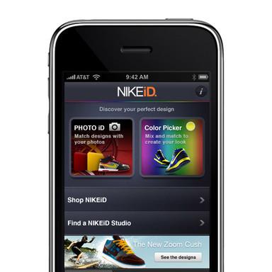 NIKEiD iPhone Application