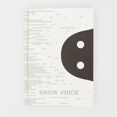 SNOW VOICE - A man who loves snow - Booklet@for Haiku Event