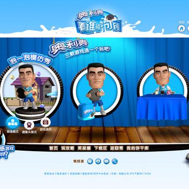 Oreo Dunking Fun Challenge