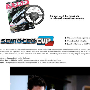 Scirocco Cup AR Challenge