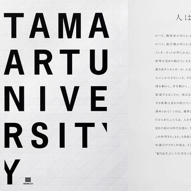 Total art direction at Tama Art University open campus.