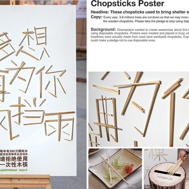 CHOPSTICKS Poster