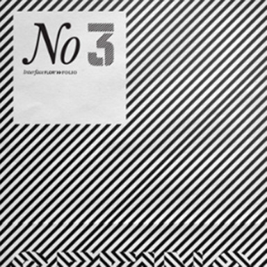 Folio No.3