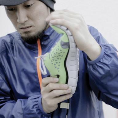 Nike Music shoe