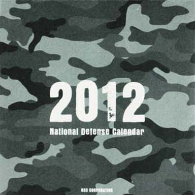 National Defense Calendar