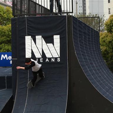 The Skate Wash Denim