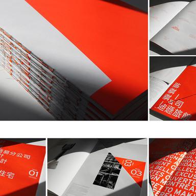 Taipei brochure