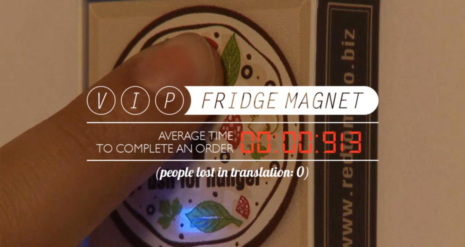 VIP Fridge Magnet