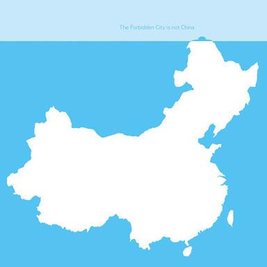 Iceberg-China