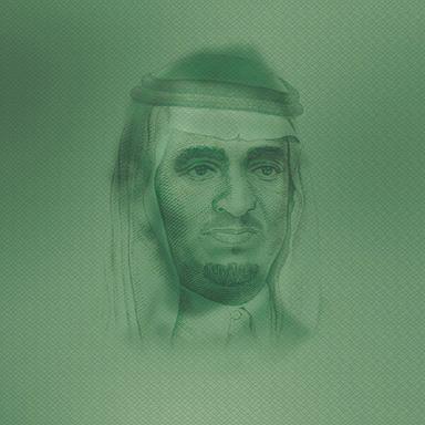 Lincoln Fahd