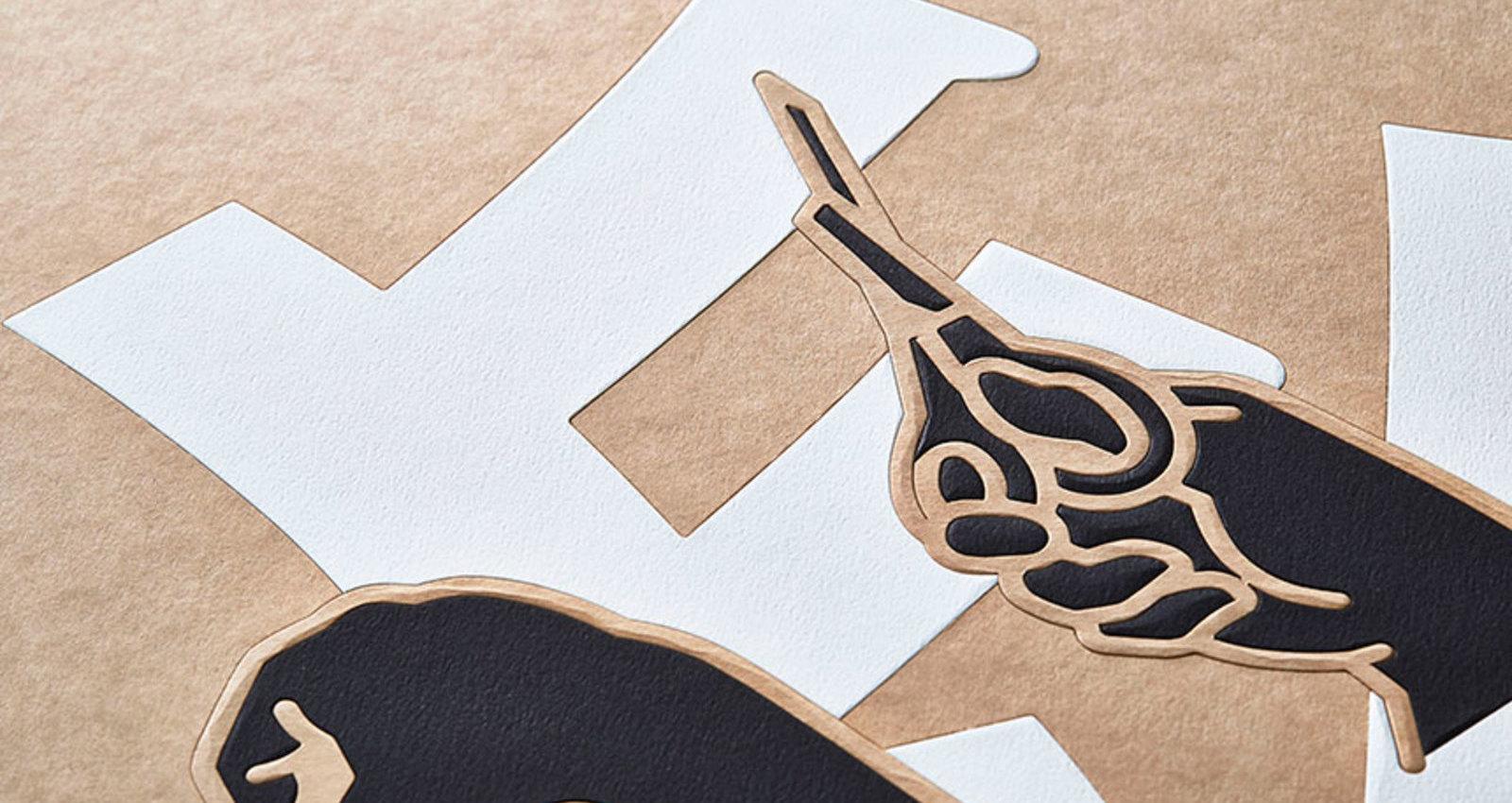 KAMIWAZA -Paper Craft Awards-