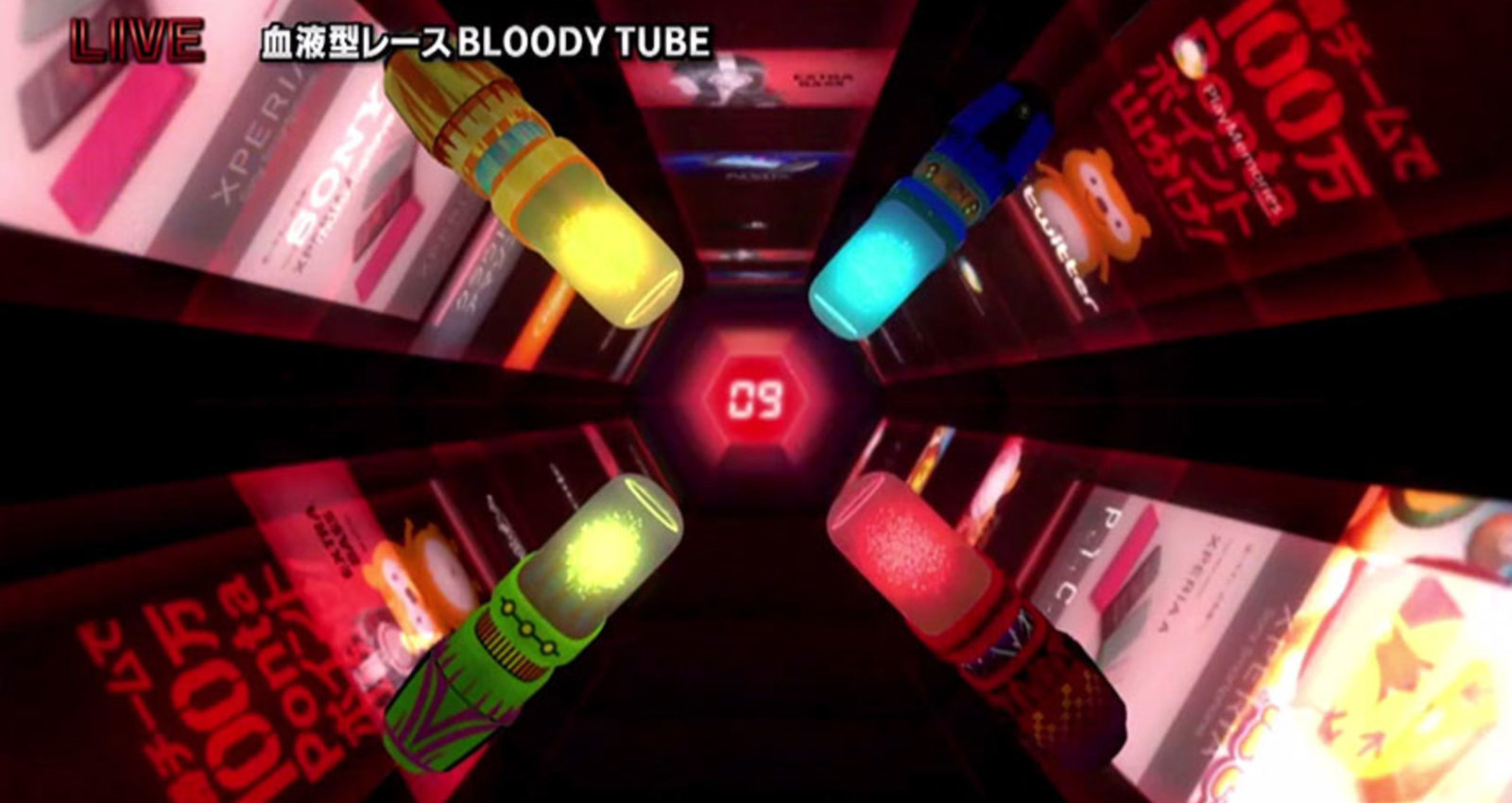 Bloody Tube