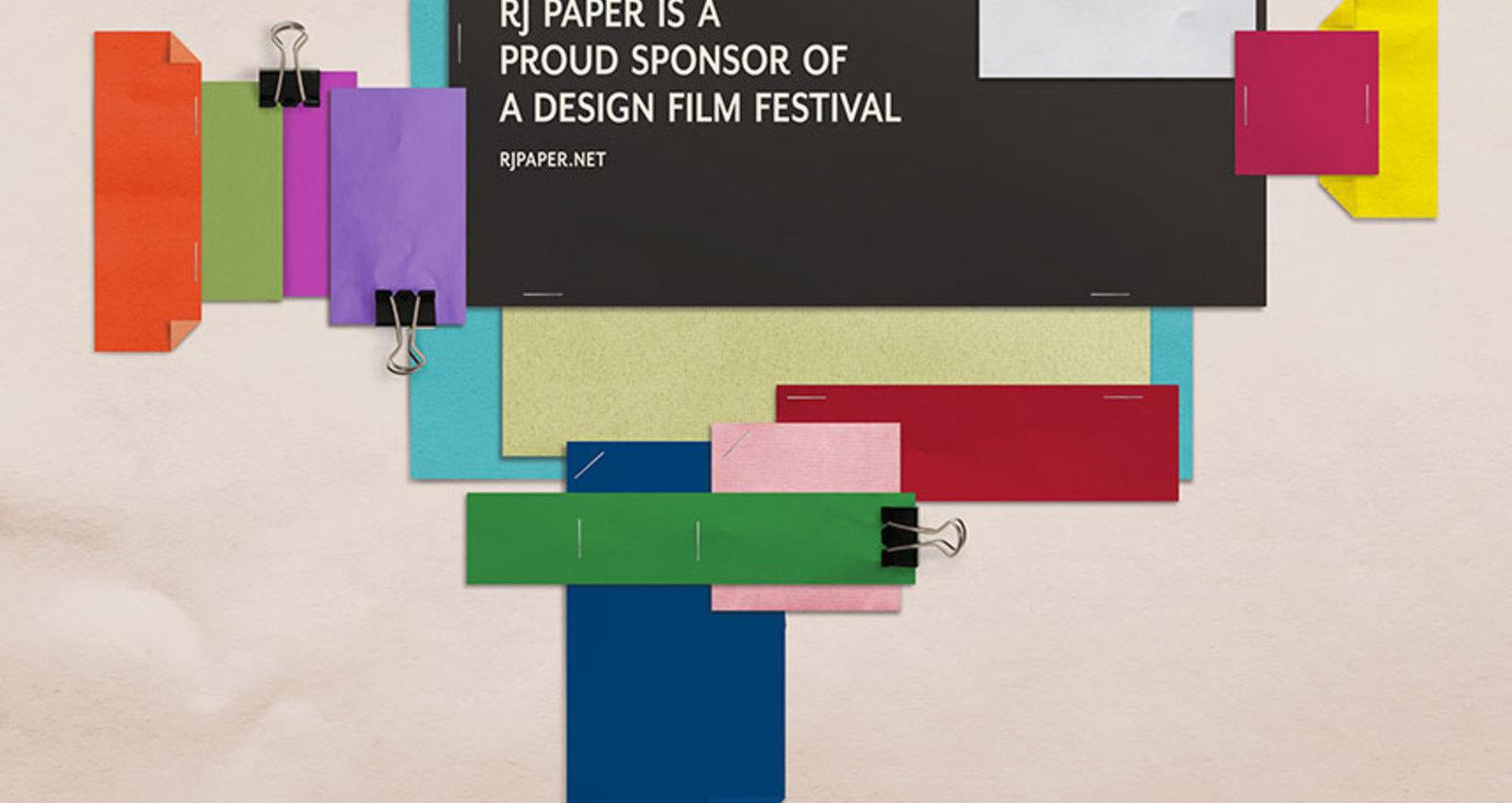 A Design Film Festival