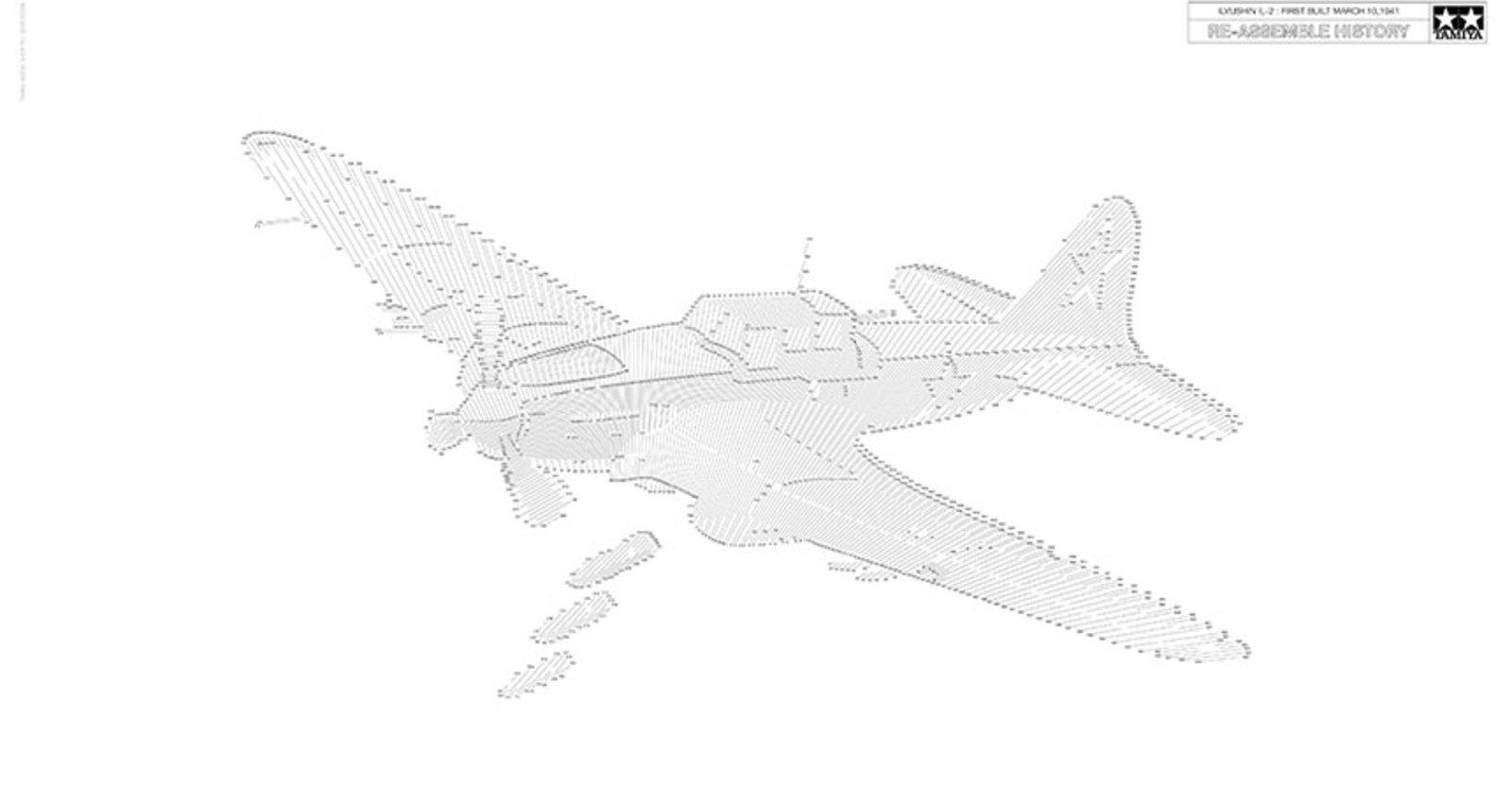 BATTLESHIP/AIRCRAFT/TANK