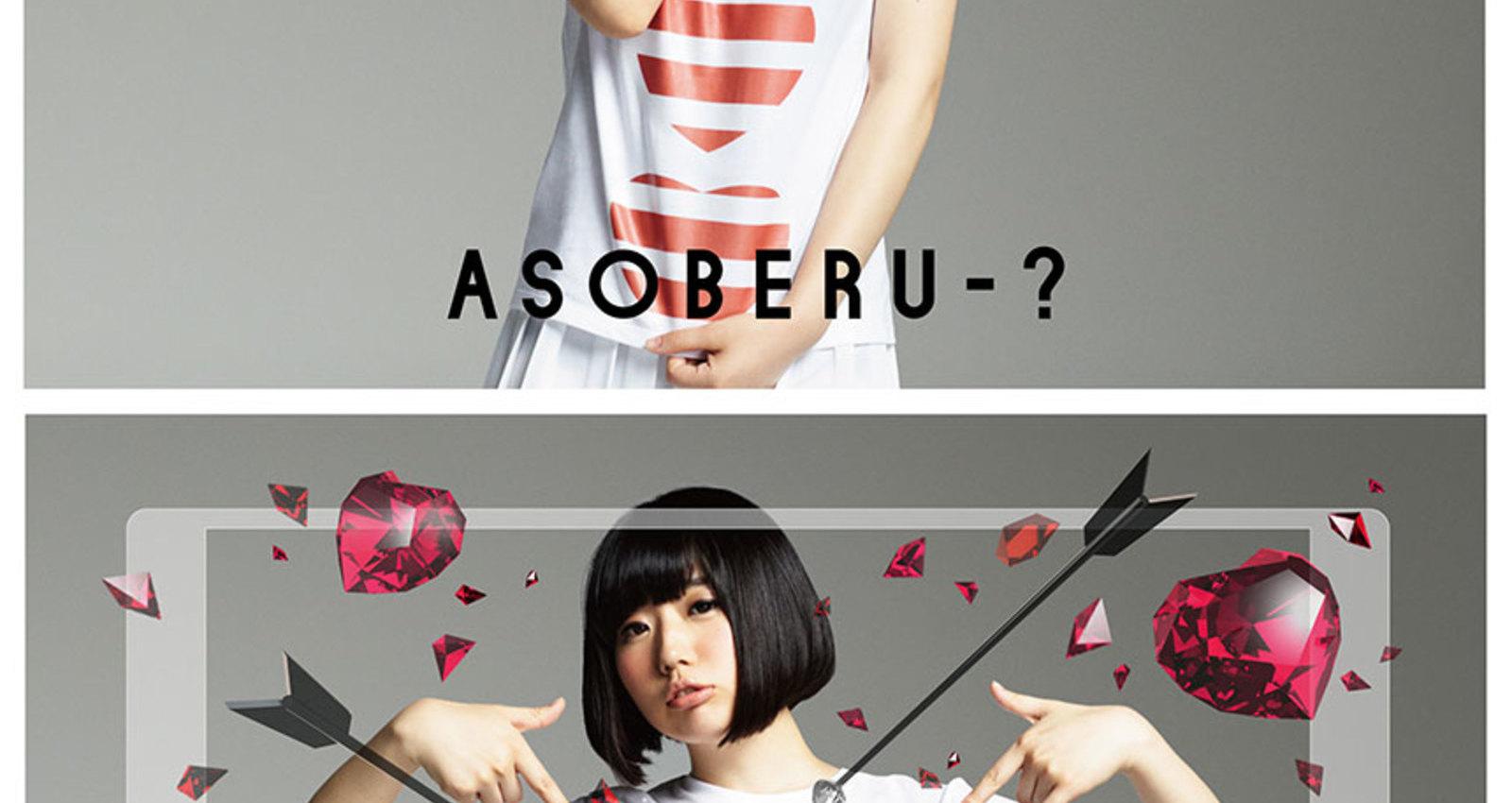 ASOBERU-T (
