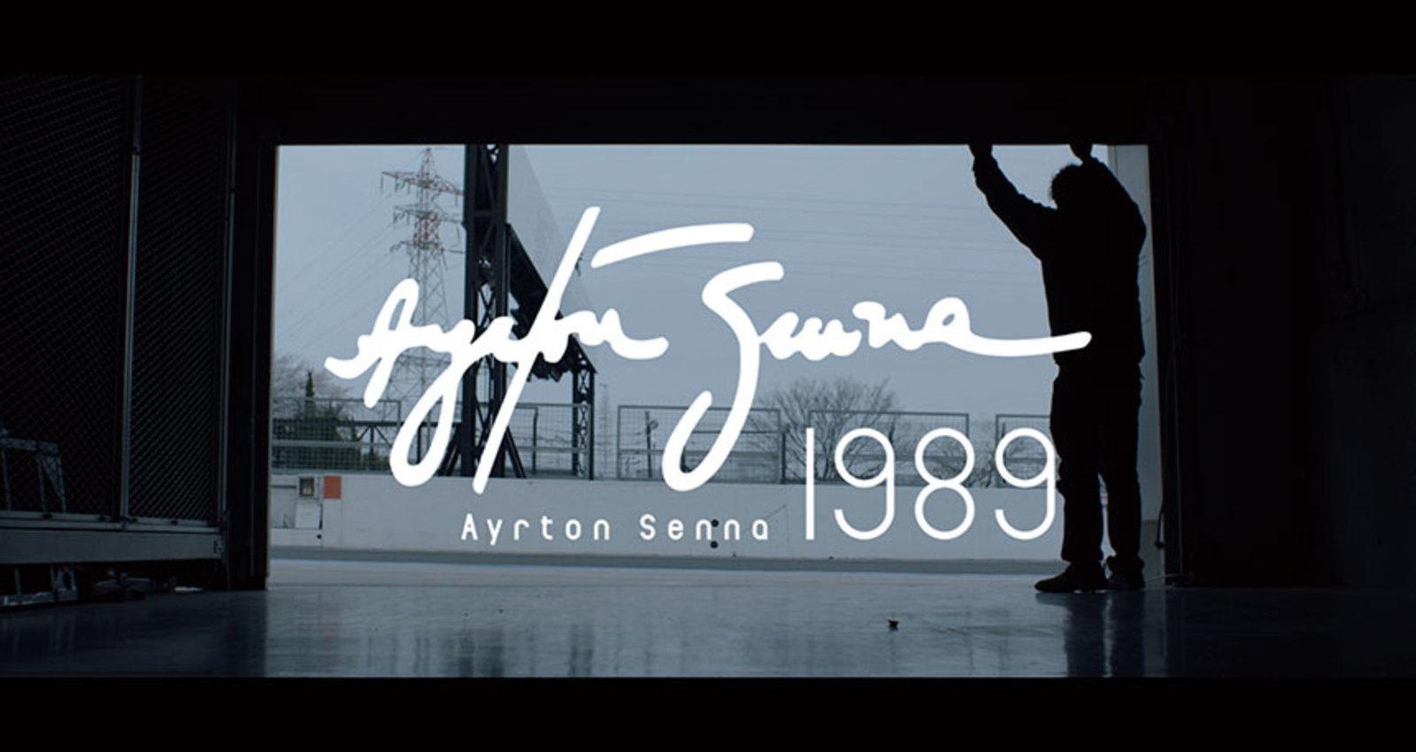 Sound of Honda / Ayrton Senna 1989