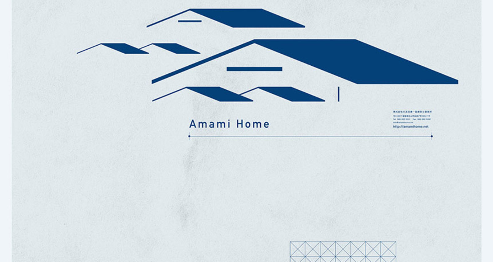 AMAMI HOME