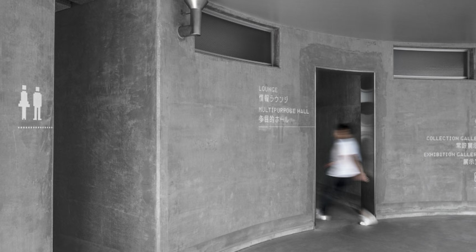 Ichihara Lakeside Museum identity
