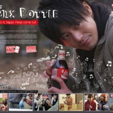 The Coca-Cola Remix Bottle