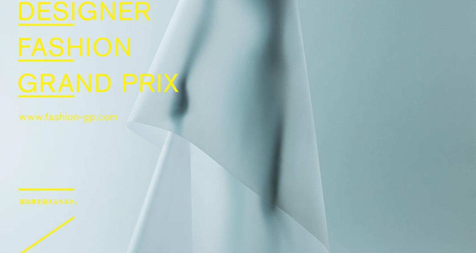 Tokyo New Designer Fashion Grand Prix