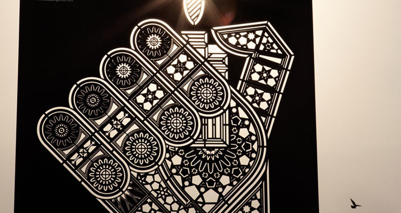 Sufi Rock - Lighter