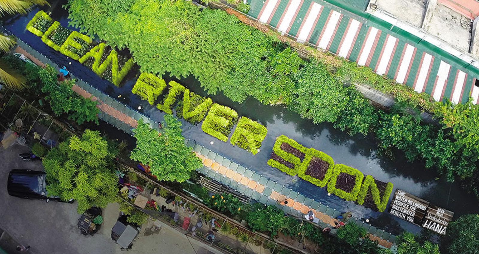 Water Billboard