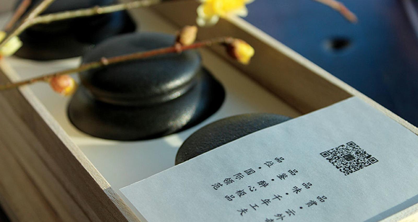 Xinlin Teahouse - 1793 Chaoshan Old Port Gongfu Tea