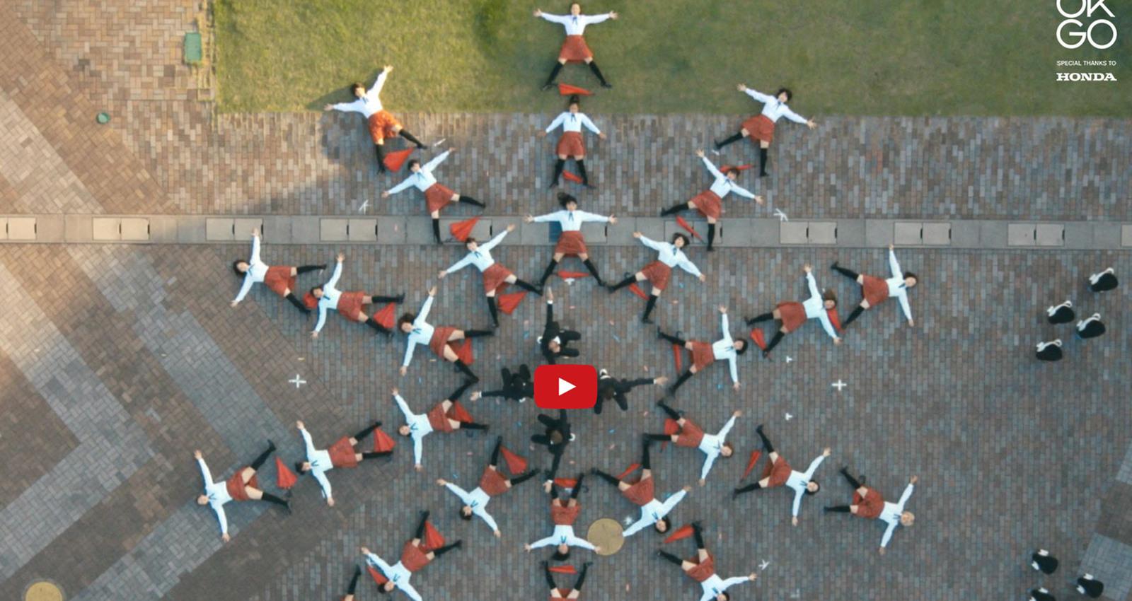 iwontletyoudown.com(OK Go)