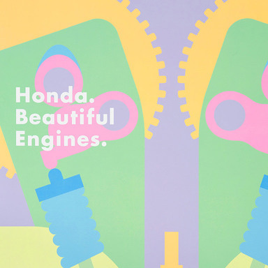 Honda. Beautiful Engines.