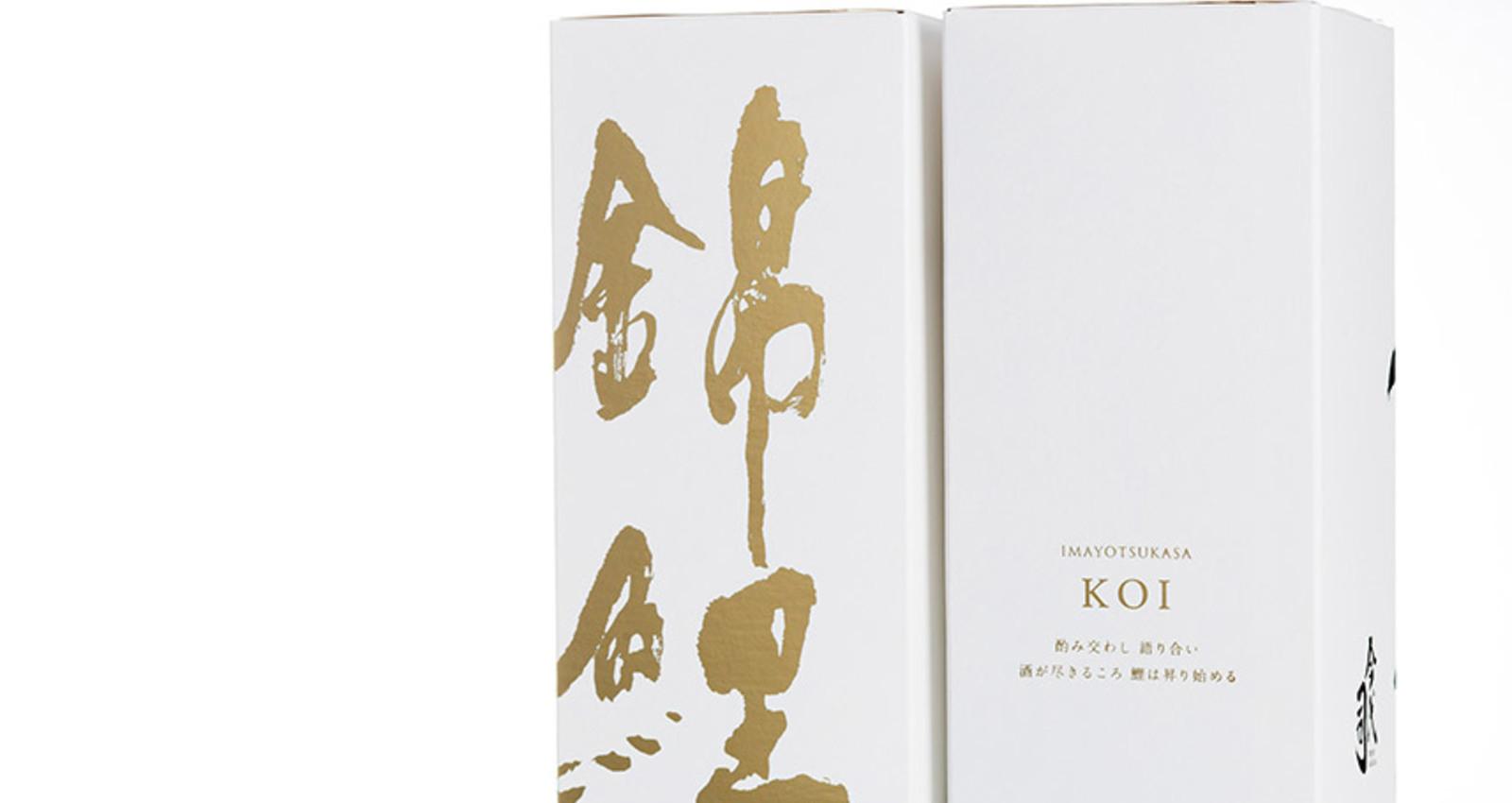 Japanese Sake KOI